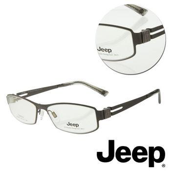 【JEEP】純鈦全框槍色光學眼鏡(J-F8007-C2)