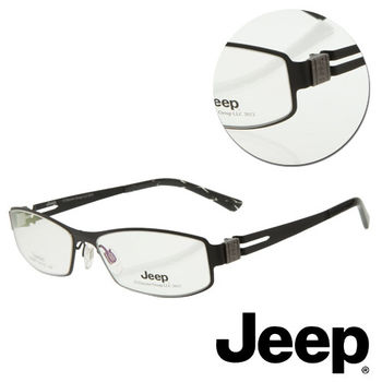【JEEP】純鈦全框黑色光學眼鏡(J-F8007-C1)