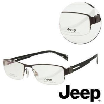 【JEEP】純鈦半框銅色光學眼鏡(J-F8006-C3A)