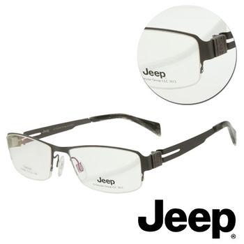 【JEEP】純鈦半框槍色光學眼鏡(J-F8006-C2)