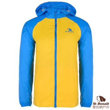 【聖伯納 St.Bonalt】男中童-繽紛連帽防曬風衣-黃/藍(80129)