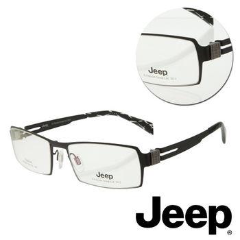 【JEEP】純鈦全框黑色光學眼鏡(J-F8001-C1)