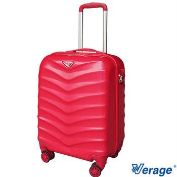 Verage ~維麗杰 19吋海鷗系列隱藏式加大旅行箱 (紅)