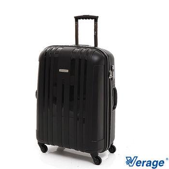 Verage ~維麗杰 24吋 糖果箱系列硬殼旅行箱 (黑)
