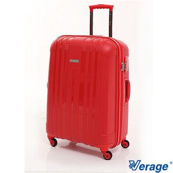 Verage ~維麗杰 24吋 糖果箱系列硬殼旅行箱 (紅)