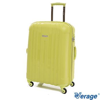 Verage ~維麗杰 24吋 糖果箱系列硬殼旅行箱 (綠)