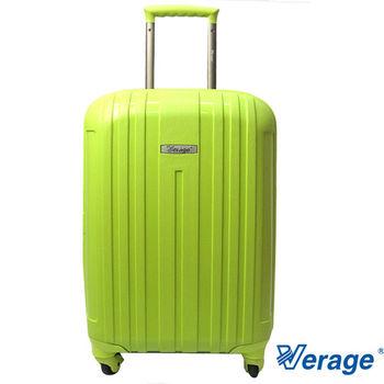 Verage ~維麗杰 20吋 糖果箱系列硬殼旅行箱 (綠)