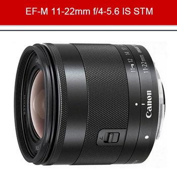 【Canon】EF-M 11-22mm f/4-5.6 IS STM M接還超廣角鏡 (公司貨)