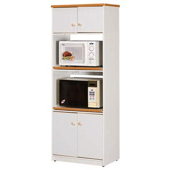 【顛覆設計】潮濕剋星-防水塑鋼2x6尺電器收納櫃(三色可選)