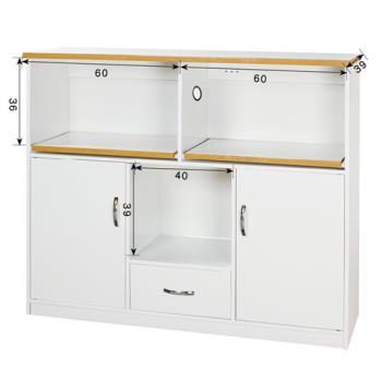 【顛覆設計】潮濕剋星-防水塑鋼4.2尺碗碟櫃/電器收納櫃(三色可選)
