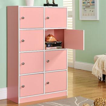 【咱的厝】DIY輕鬆收納八門櫃/書櫃/置物櫃/收納櫃(粉色)