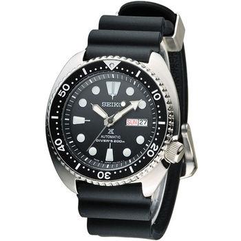 SEIKO PROSPEX 經典鮑魚型200M潛水自動機械錶 4R36-04Y0D SRP777J1 黑