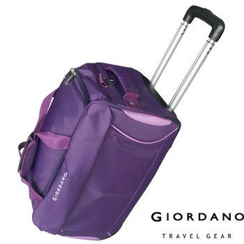 GIORDANO~ 佐丹奴 多功能側拉拖輪旅行袋(紫)