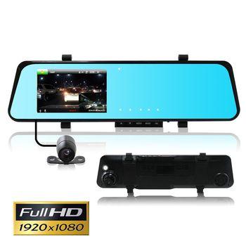 【IS愛思】RV-02雙鏡頭 倒車顯影後照鏡行車紀錄器-送8G TF記憶卡
