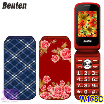 Benten W178C 雙卡雙待銀髮3G手機-贈奈米噴劑+韓版可愛收納包+原廠配件包+原廠專用皮套