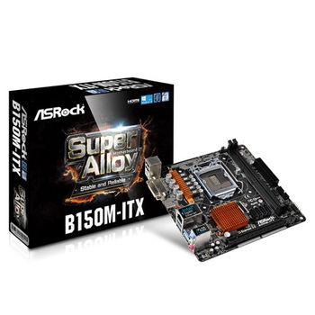 ASROCK 華擎 B150M-ITX 主機板