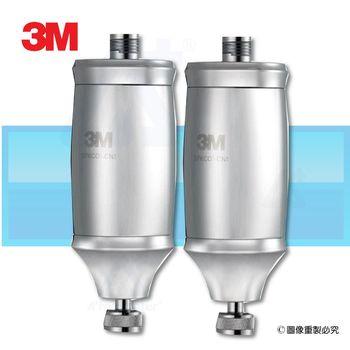 《3M》全效沐浴過濾器SFKC01-CN1-二入