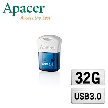 Apacer 宇瞻 AH157 32GB『酩』mini隨身碟USB3.0-星空藍