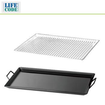 【LIFECODE】烤肉架配件:原燒鐵板燒烤盤+不鏽鋼防落烤網
