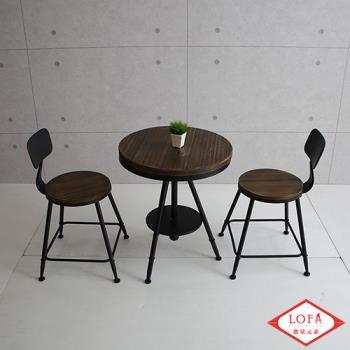 【微量元素】手感工業風美式桌椅組/一桌二椅