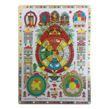 【十相自在】佛教藏密吉祥八卦九宮咒輪銅箔隨身護身卡(文殊九宮八卦)