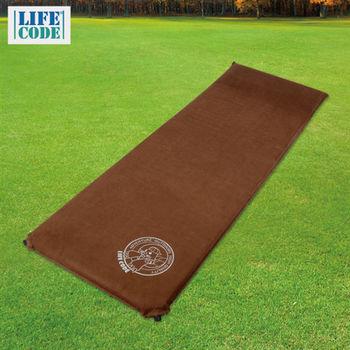 LIFECODE《豪華麂皮》自動充氣睡墊(有枕頭設計)-厚7cm-咖啡色