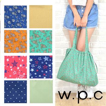 【w.p.c】時尚包包雨衣/束口防雨袋(8色任選)