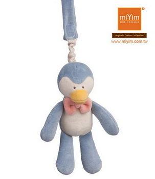 美國miYim有機棉推車吊掛娃娃 噗噗企鵝