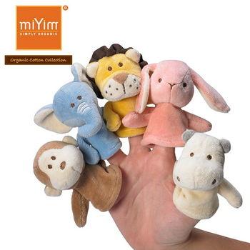 美國miYim有機棉 動物手指玩偶