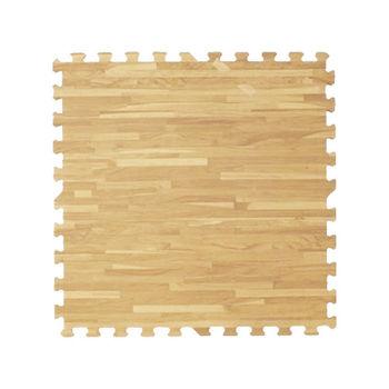 【新生活家】耐磨拼花木紋地墊-淺色62x62x1.4cm-12入