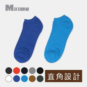【儂儂nonno】MENS NONNO 90度純棉船襪3雙/組 隨機出貨
