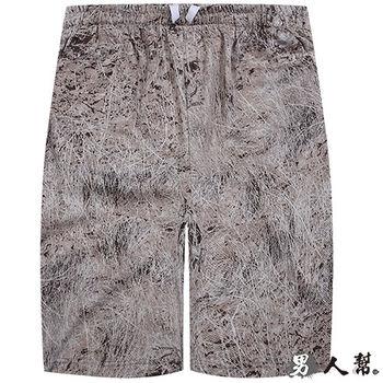 【男人幫】K0442*原色經典休閒男生短褲【潮流皮革紋素面拉繩鬆緊短褲】