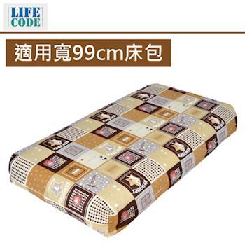 【LIFECODE】 INTEX充氣床專用雙層包覆式床包-適用寬 99CM充氣床 (荷包蛋圖案兩色可選)