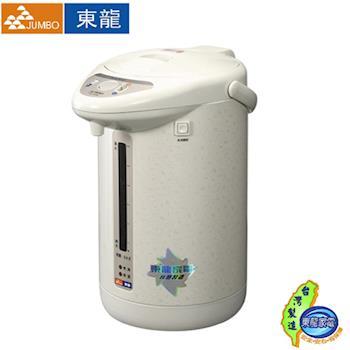 『東龍』 電動給水熱水瓶 TE-936M / TE936M