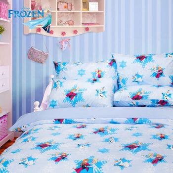 冰雪奇緣 夢幻魔法 藍 床包兩用被組 單人