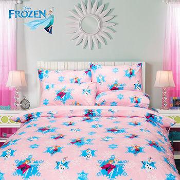 冰雪奇緣 夢幻魔法 粉 床包兩用被組 單人