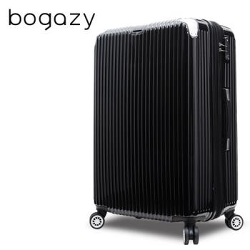 【Bogazy】冰封行者 20吋PC可加大鏡面行李箱/登機箱(多色任選)