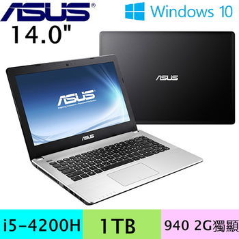 ASUS 華碩 X450JB 14吋 i5-4200H 獨顯NV 940 2G 1TB Win10 強勁效能筆電