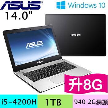 ASUS 華碩 X450JB 14吋 i5-4200H 獨顯NV 940 2G 1TB Win10 強勁效能筆電 - 升至8G