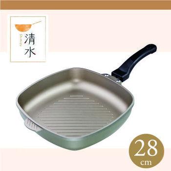 清水奈米鈦陶瓷不沾牛排鍋28cm