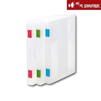 【樹德SHUTER】A4輕巧文件收納盒 (3色組)
