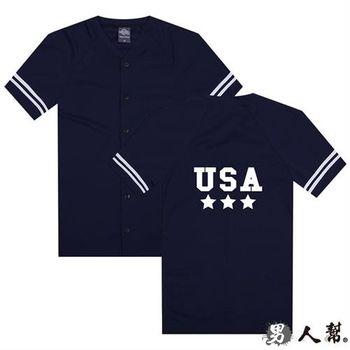 【男人幫】T1181*MIT 台灣製造【USA星星棒球外套滾條接袖短袖T恤】二種穿法 潮流PARYT情人節特惠