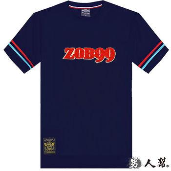 【男人幫】T1120*超人氣雜誌介紹【ZOBOO99英文字母貼布袖口拼接條紋短袖T恤】大尺碼 情人節特惠