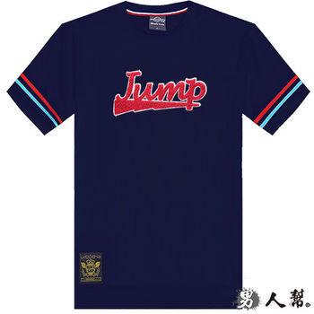 【男人幫】T1117*超人氣雜誌介紹【JUMP英文字母貼布袖口拼接條紋短袖T恤】大尺碼 情人節特惠