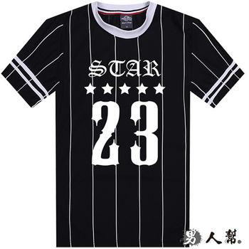 【男人幫】STAR 數字星23袖口拼接條紋短袖T恤 (T1172)