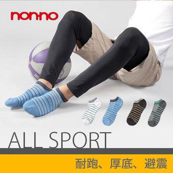【儂儂nonno】厚底條紋船襪12雙/組