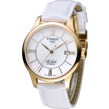 天梭 TISSOT Le Locle 力洛克機械時尚女錶 T41645383 白