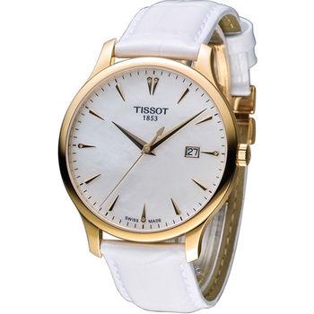 天梭 TISSOT Tradition系列 經典懷舊時尚腕錶 T0636103611601 玫瑰金x白