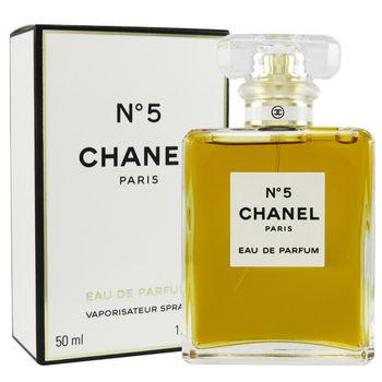 Chanel NO.5香精(噴式) 50ml