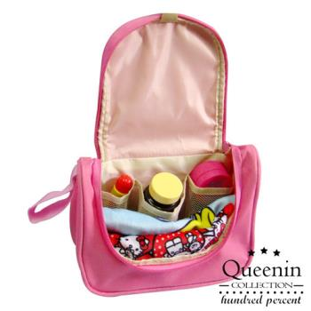 DF Queenin - 韓版旅行隨身盥洗小包